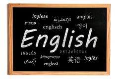 Английская доска урока бесплатная иллюстрация