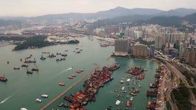 Антенна, Гонконг Стоковое Изображение