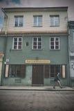 Антикварный магазин стоковая фотография