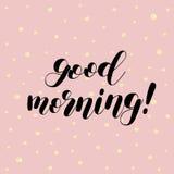античная чашка подряда кофе дела фасонировала машинку места пер свежего доброго утра старую Иллюстрация вектора литерности щетки Стоковые Фотографии RF