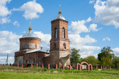 Античное русское правоверное здание собора День осени солнечный Стоковые Изображения RF