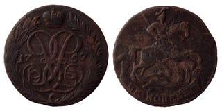 Античные русские копейки 1757 монетки 2 Стоковые Изображения