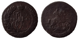 Античные русские копейки монетки 2 1763 MM Стоковые Изображения RF