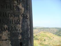 Античные сочинительства в армянке с в конце концов холмистым засушливым ландшафтом стоковая фотография