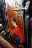 Античные тайские детали мебели Стоковое фото RF