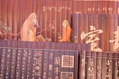 античный киец книги Стоковые Фотографии RF