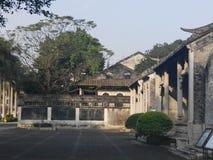 Античный китайский двор Стоковое Изображение
