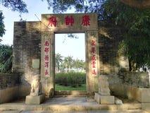 Античный китайский вход Стоковые Фото