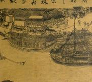 античный шелк китайской картины Стоковая Фотография