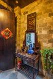 Аньхой Yixian Hongcun гостиница Стоковая Фотография