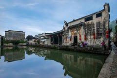 Аньхой Yixian Hongcun на болоте Стоковое Изображение RF