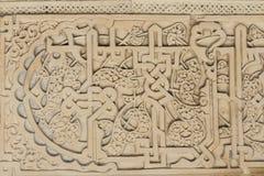 Андалузский затейливый высекать стены Стоковое Изображение RF