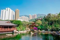 ландшафт сада Nan lian Стоковые Фото