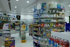 аптека стоковые изображения rf
