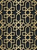 Арабская безшовная картина с влиянием 3D для праздничного дизайна брошюры, вебсайт, печать также вектор иллюстрации притяжки core Стоковое фото RF
