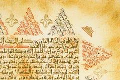 арабская бумага рукописи каллиграфии Стоковое Изображение