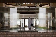 арабская гостиница входа к Стоковое Изображение