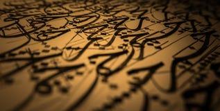 Арабская каллиграфия традиционная практикует (Khat) стоковые фото