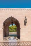 Арабская мечеть Qaboos султана архитектуры, Muscat, Оман Стоковая Фотография RF