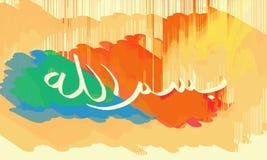 Арабская писать каллиграфия которая очень популярна с мусульманами стоковая фотография rf