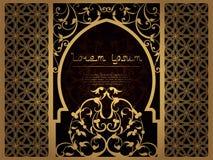 Арабская рамка цветка для вырезывания лазера Шаблон страницы для меню, поздравительной открытки, ресторана, приглашения свадьбы I стоковые фото