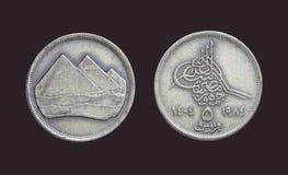 Арабская старая монетка стоковые фотографии rf