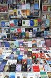 арабские книги Стоковые Изображения
