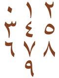 арабские номера деревянные Стоковые Изображения RF