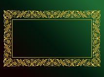 арабские орнаменты Стоковое Изображение