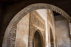 Арабские украшенные дверные рамы Стоковая Фотография RF