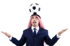 Арабский бизнесмен Стоковая Фотография RF
