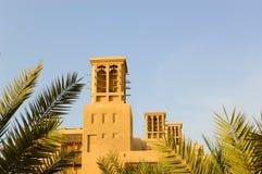 арабский ветер башни захода солнца Стоковая Фотография