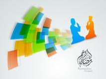 Арабский исламский текст Рамазан Kareem каллиграфии Стоковые Изображения RF