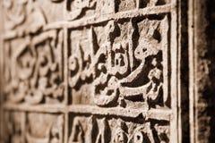 арабский камень сляба сценария Стоковые Фотографии RF