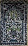 арабский орнамент Стоковое Изображение