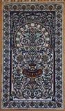 арабский орнамент Стоковые Фотографии RF