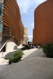 Арабский павильон эмиратов на экспо 2015 в милане Италии Стоковые Фото