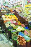 Арабский рынок Стоковые Фотографии RF