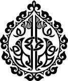 Арабский символ Стоковые Фотографии RF