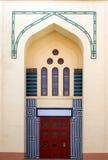 арабский тип двери Стоковое фото RF