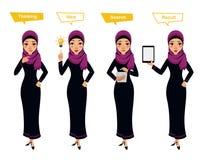 Арабский характер бизнес-леди 4 различных представления Стоковое Фото