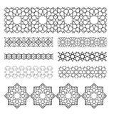 Арабское геометрическое искусство, установленные границы Стоковое Изображение