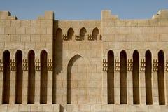 арабское зодчество Стоковая Фотография