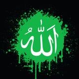 арабское имя бога иллюстрация вектора
