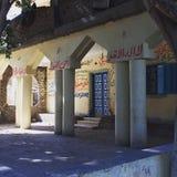 арабское искусство Стоковое Фото