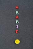 АРАБСКОЕ слово на черной предпосылке составленной от писем красочного блока алфавита abc деревянных, космосе доски экземпляра для Стоковые Фото