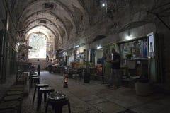 Арабськая четверть, Иерусалим стоковое фото