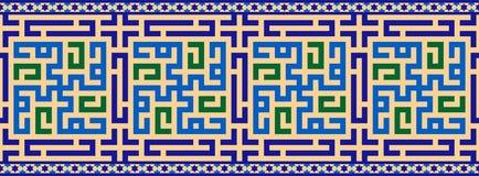 араб Стоковые Изображения RF