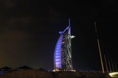 Араб Al Burj Стоковое Изображение