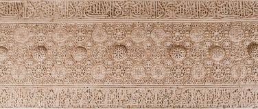 аравийская украшенная стена типа Стоковое Фото
